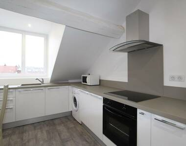 Location Appartement 3 pièces 48m² Grenoble (38000) - photo