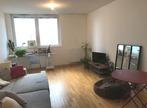 Vente Appartement 1 pièce 35m² Paris 13 (75013) - Photo 2