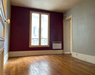 Vente Appartement 2 pièces 29m² Paris 09 (75009) - photo