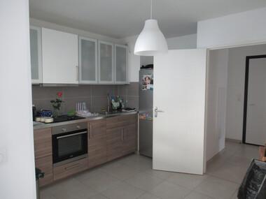 Location Appartement 3 pièces 66m² Saint-Égrève (38120) - photo