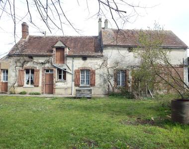 Vente Maison 3 pièces 85m² 5 KM SUD EGREVILLE - photo