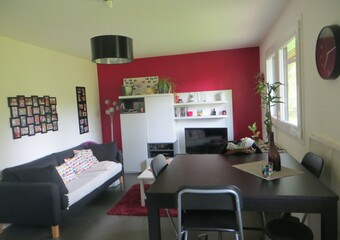 Vente Appartement 2 pièces 40m² Gravelines (59820) - Photo 1
