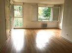 Vente Appartement 4 pièces 80m² Tournefeuille (31170) - Photo 1
