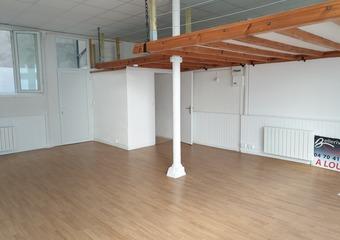 Location Bureaux 1 pièce 49m² Vichy (03200) - Photo 1