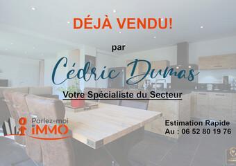 Vente Maison 4 pièces 95m² Châteauneuf (42800) - Photo 1