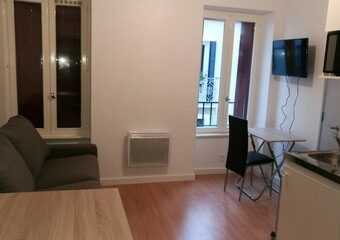 Location Appartement 15m² Vichy (03200) - Photo 1
