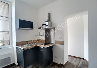 Location Appartement 2 pièces 30m² Brive-la-Gaillarde (19100) - Photo 1