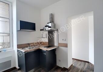 Location Appartement 2 pièces 30m² Brive-la-Gaillarde (19100) - Photo 1