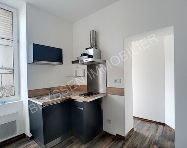 Location Appartement 2 pièces 30m² Brive-la-Gaillarde (19100) - photo