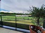 Vente Appartement 5 pièces 142m² Prévessin-Moëns (01280) - Photo 1