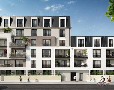 Vente Appartement 2 pièces 44m² Aulnay-sous-Bois (93600) - photo
