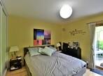 Vente Appartement 3 pièces 78m² Vétraz-Monthoux (74100) - Photo 9