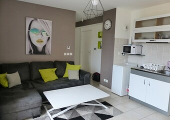 Location Appartement 2 pièces 41m² Bourgoin-Jallieu (38300) - Photo 1
