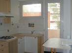 Vente Appartement 7 pièces 148m² Pau (64000) - Photo 5