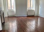 Location Appartement 3 pièces 93m² Montélimar (26200) - Photo 1