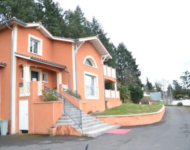 Vente Maison 7 pièces 245m² Neuville-sur-Saône (69250) - photo