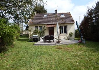 Vente Maison 3 pièces 64m² 8 KM EGREVILLE - Photo 1