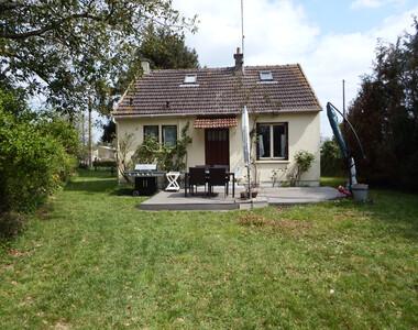 Vente Maison 3 pièces 64m² 8 KM EGREVILLE - photo