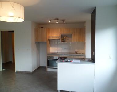 Location Appartement 3 pièces 67m² Saint-Priest (69800) - photo
