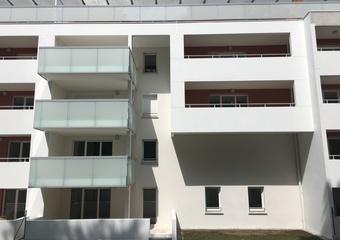Location Appartement 4 pièces 74m² Bayonne (64100) - photo