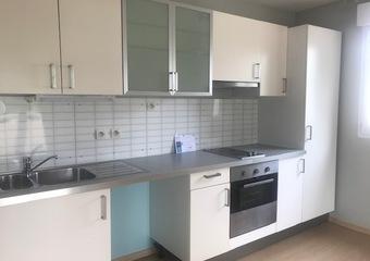 Vente Appartement 2 pièces 36m² Échirolles (38130)