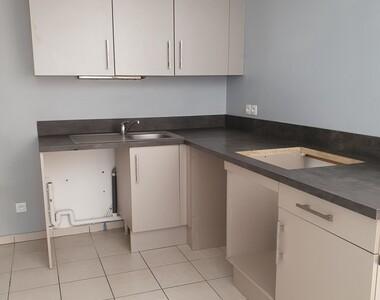 Location Appartement 3 pièces 64m² Lyon 09 (69009) - photo