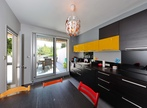 Vente Appartement 4 pièces 132m² Meylan (38240) - Photo 5