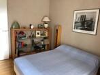 Vente Appartement 4 pièces 88m² Poisat (38320) - Photo 12