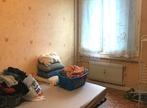 Vente Appartement 2 pièces 47m² Roanne (42300) - Photo 8
