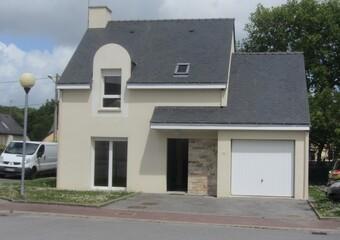Vente Maison 4 pièces 82m² Donges (44480) - Photo 1