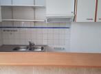 Location Appartement 2 pièces 43m² Montélimar (26200) - Photo 7