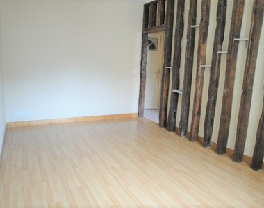 Location Appartement 2 pièces 35m² Nemours (77140) - photo