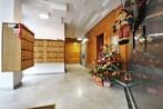 Vente Appartement 2 pièces 33m² Grenoble (38000) - Photo 8