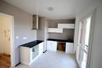 Vente Appartement 3 pièces 77m² Bonneville (74130) - Photo 1