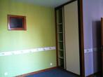 Sale Building Lure (70200) - Photo 3