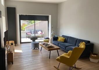 Vente Maison 130m² Vernosc-lès-Annonay (07430) - Photo 1