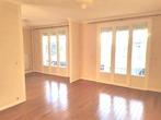 Location Appartement 4 pièces 93m² Cusset (03300) - Photo 1