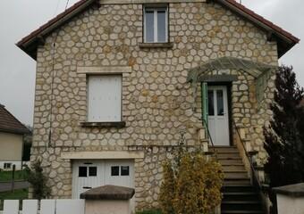 Location Maison 3 pièces 60m² Le Pêchereau (36200) - Photo 1