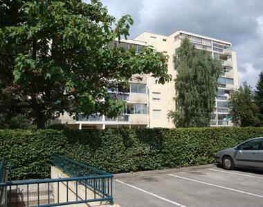Location Appartement 3 pièces 74m² Saint-Priest (69800) - photo