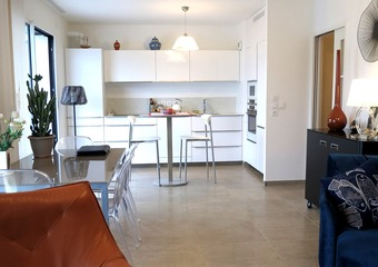 Vente Appartement 3 pièces 69m² Saint-Ismier (38330) - Photo 1