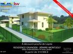 Villa T4 en duplex avec Jardin à REMIRE MONTJOLY Cayenne (97300) - Photo 1