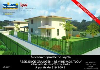 Villa T4 en duplex avec Jardin à REMIRE MONTJOLY Cayenne (97300)
