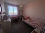 Vente Appartement 5 pièces 68m² Roanne (42300) - Photo 14
