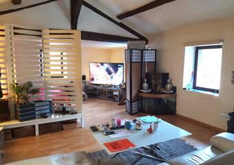 Vente Maison 9 pièces 240m² Cublize (69550) - Photo 1