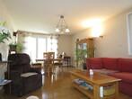 Vente Appartement 3 pièces 74m² Seyssinet-Pariset (38170) - Photo 2
