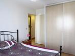 Vente Appartement 3 pièces 65m² Toulouse - Photo 9