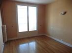 Vente Appartement 3 pièces 75m² Montélimar (26200) - Photo 5