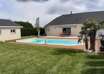 Vente Maison 5 pièces 120m² Saint-Rémy-en-Rollat (03110) - Photo 1