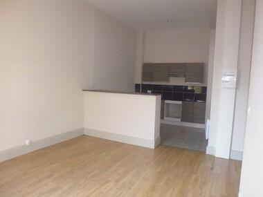 Vente Appartement 1 pièce 32m² Vichy (03200) - photo