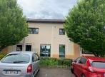 Vente Appartement 3 pièces 65m² Roanne (42300) - Photo 16